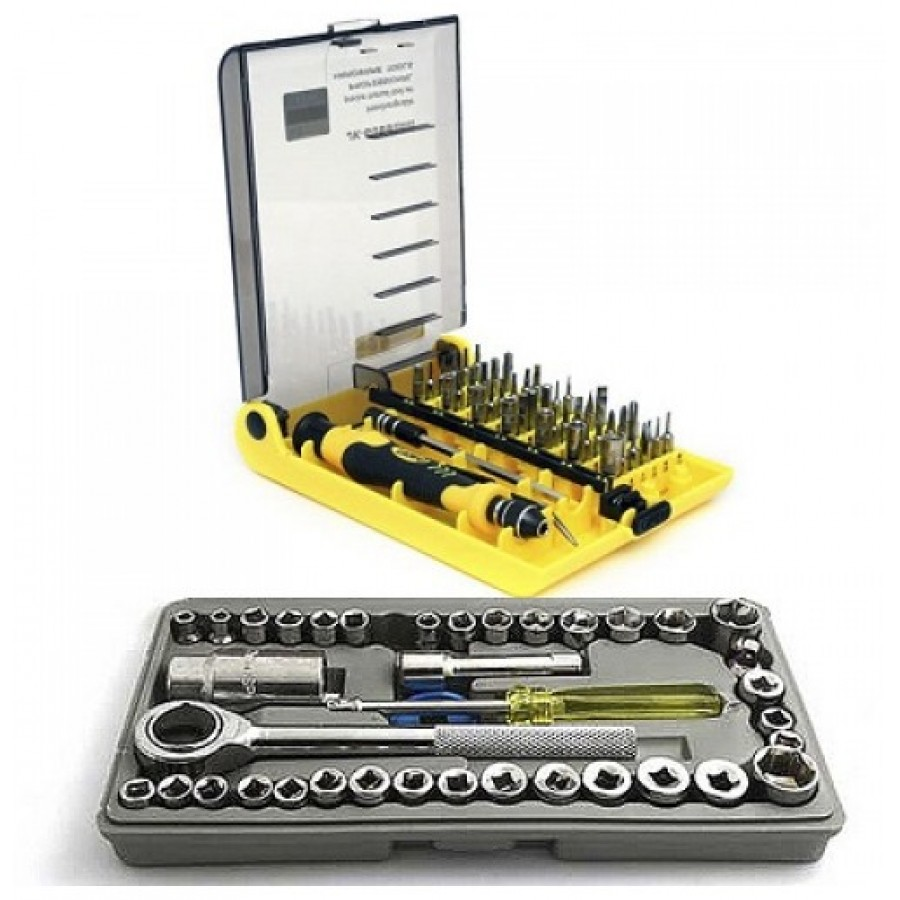 PACK OF 2 TOOL KITS: AIWA 40 PCS WRENCH TOLL KIT + 45 IN 1 PROFESSIONAL HARDWARE TOOLS