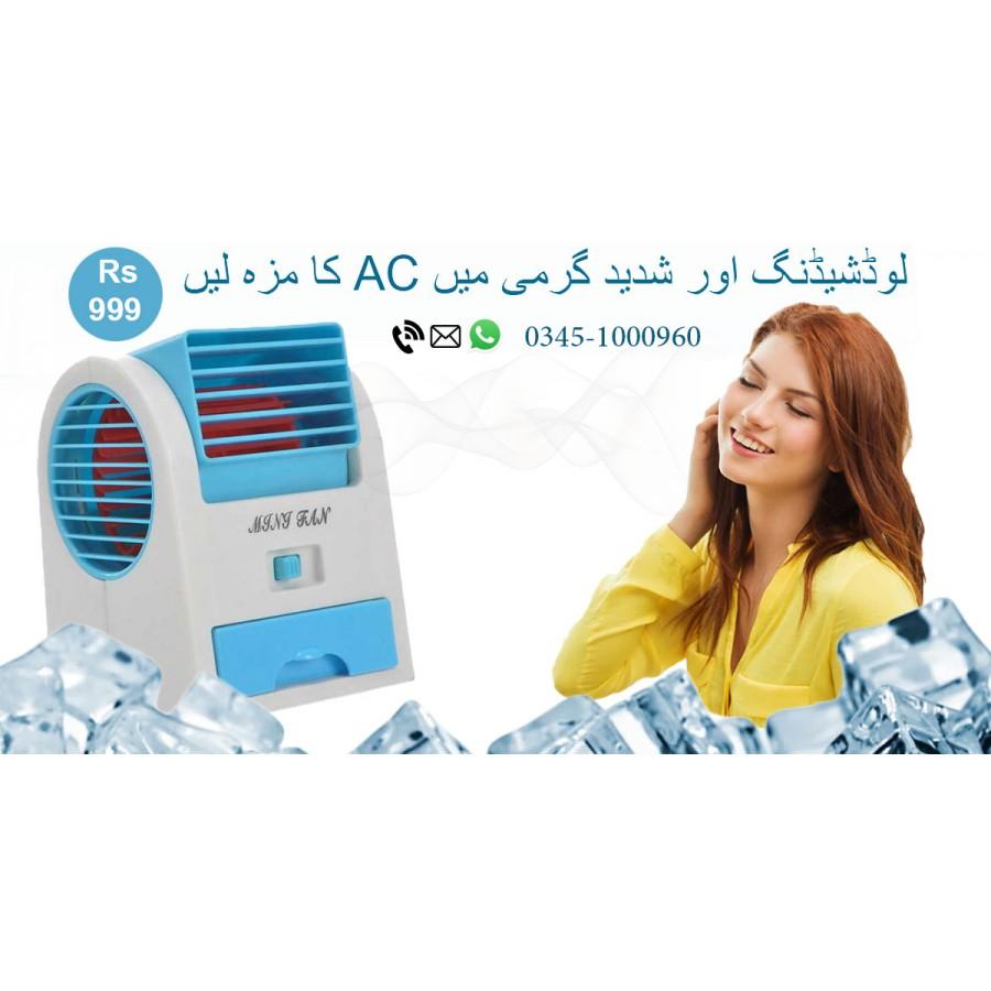 Mini USB Air Cooler Rs,999