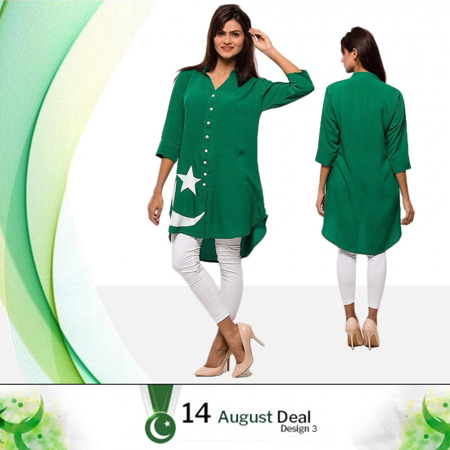 Independence Day Front Open Button Green Shirt